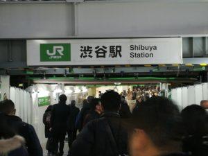 JR渋谷駅の写真
