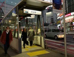 渋谷駅11番出口の写真