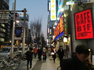 渋谷の明治通りの写真